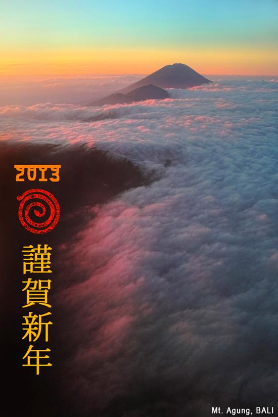 Mt.-AGUNG.jpg