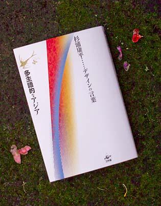 b2010-3646.jpg