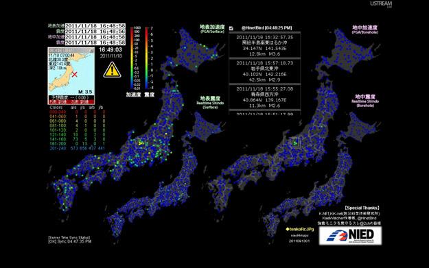 b2011-11-18 16.49.jpg