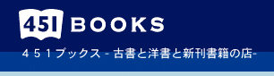451BOOKS logo.jpg