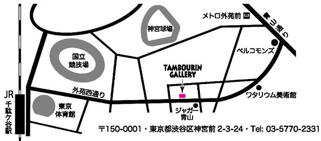 タンバリンmap.jpg
