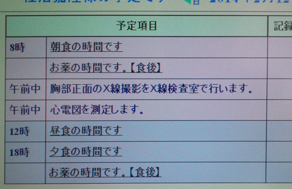 bSN3T0024.jpg
